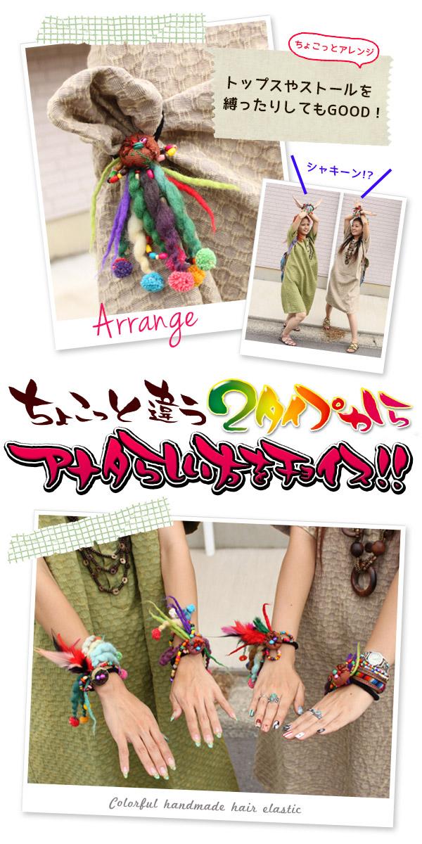 Choice 2 ☆ tithiwool & Bon carafluvolutmeahairgom ♦.