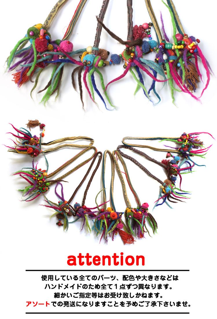 Hmong long accessories of colorful parts