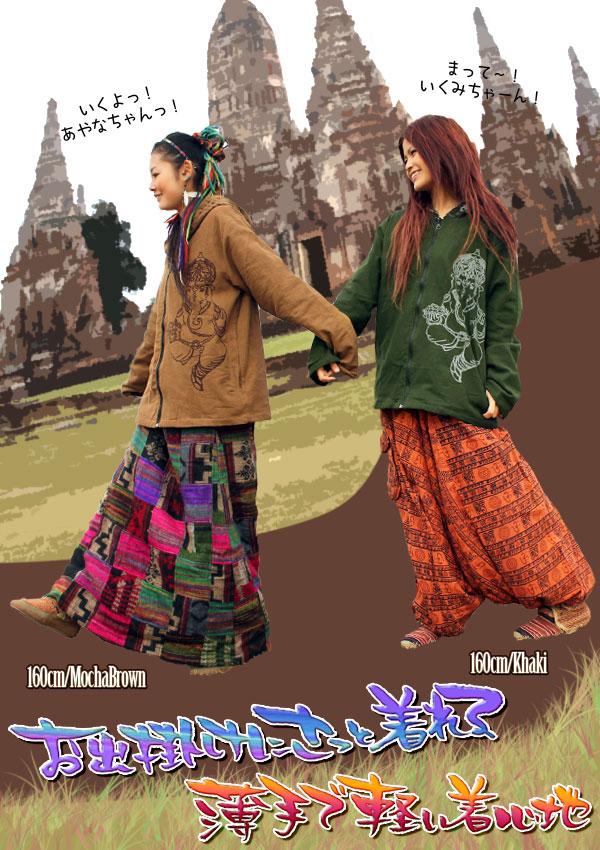 Back to Subang! Ganesha and printed large and powerful, so cool! Ganesha print zip up parka
