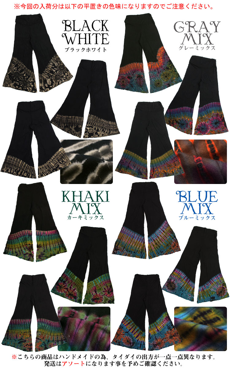 If you're choosing a non stress wear comfortable Kore ★ 50652285 hefty day flare pants