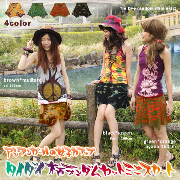 Asian Girl Womens Power Up Many Wear Tidy  E3 83 A9 E3 83 B3 E3 83 80 E3 83 A0 E3 82 Ab E3 83 83 E3 83 88 E3 83 9f E3 83 8b Skirt Can Be Turned