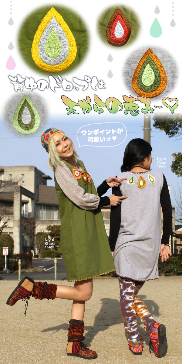 微微少女的na♥kuroshie和刺绣的花环连衣裙■2