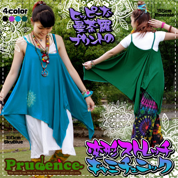 7102bc494c3 Heteromorphic stretch camisole tunic ■ 3 of the mandala print which is a  hippie○