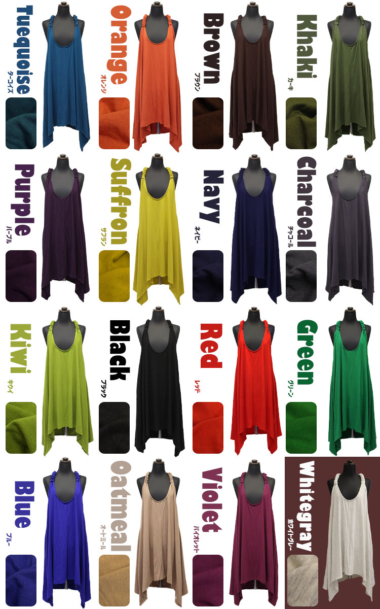 Super stretch & terror material deformation simple color Y-shaped tunic dress