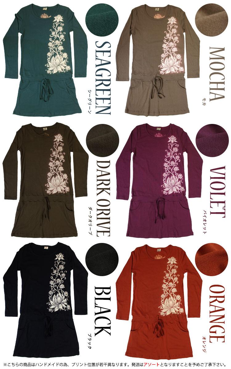 Lotus pattern one-piece ♪ PX gapan and leggings! ♦ 3