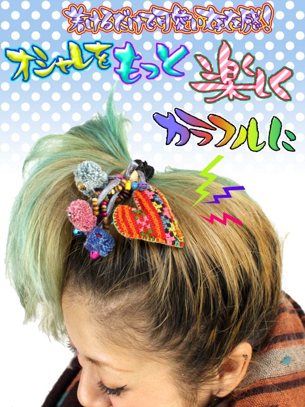 Colorful bonbon jingle hair rubber of the race heart motif