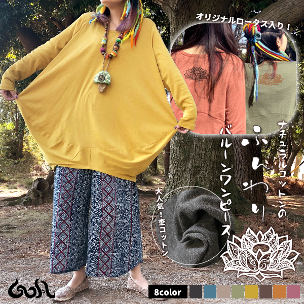 エスニック アジアン ファッション アジアン雑貨 ゴア シンプル トップス チュニック 大人カワイイ ワンポイント *3