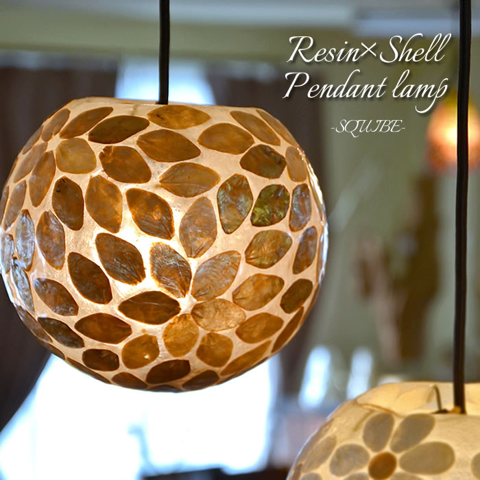 Lampe frontale LED /à motif animal Home /& Living