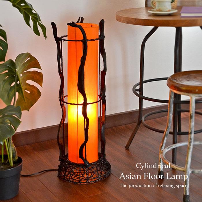 【フロアライト】 リアナ×布 円柱型 フロアアジアンランプ <オレンジ/ブラック> LAM-0311-2OR アジアン照明 アジアンランプ アジアンライト フロアスタンド LED対応 寝室 リビング 間接照明 おしゃれ