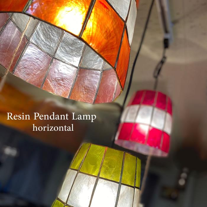 ペンダントライト 照明 おしゃれ LED アジアン照明 アジアンランプ 天井照明 ダイニング 寝室 ペンダントランプ ライト 吊り下げ 吊下げ照明 インテリア照明 間接照明 照明器具 アジアン バリ 南国 かわいい SLA-0010
