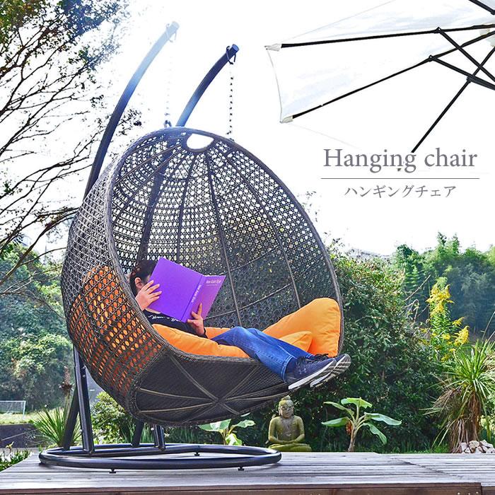 【表示価格から20%オフ】 アジアン家具 リゾート ハンギング スイング スウィング 高級 ソファー 椅子 ハンモック おしゃれ ガーデン ファニチャー バルコニー ウッドデッキ テラス 庭 屋外用 ゆらゆら 人工ラタン ハンギングチェア ソファ クッション付 SRF-31