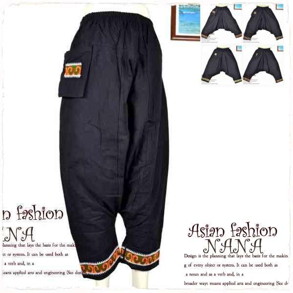 Gaucho Pants For Men | Gpant