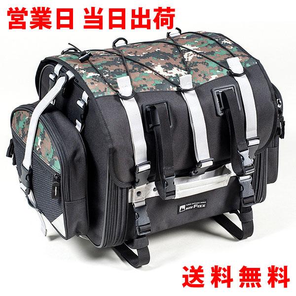 容量 59L TANAX/タナックス MOTOFIZZ/モトフィズ バイク ツーリングバッグ バッグ シートバッグ タンクバッグ カモフラ柄 迷彩柄MFK-101C【大容量 ツーリング バッグ カバン 鞄 オートバイ ツーリングバック シートバック】