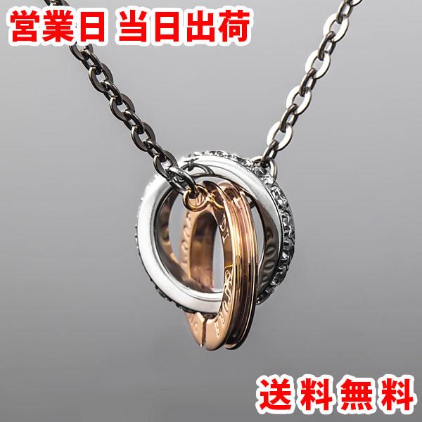 ピュアループ オズ 女性用 おしゃれ かわいい 磁気ネックレス Pure Loop Oz ダブルリング 45cm