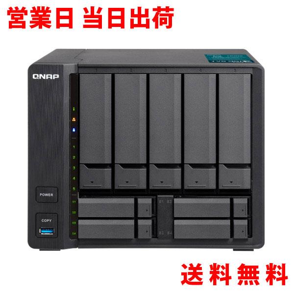QNAP/キューナップ TVS-951X HDD-LESS 単体 メモリ2GB 2年保証