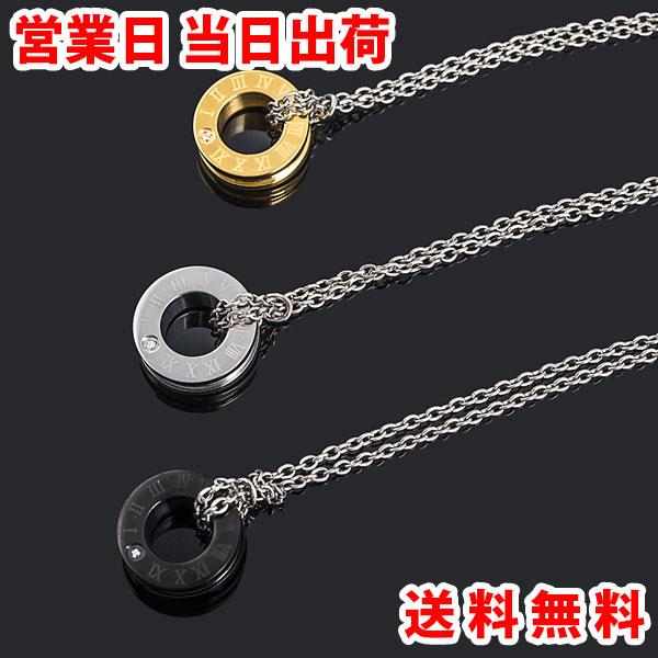 ピュアループ オズ 女性用 男性用 ユニセックス おしゃれ かわいい 磁気ネックレス Pure Loop Oz リングタイプ(45cm/55cm)