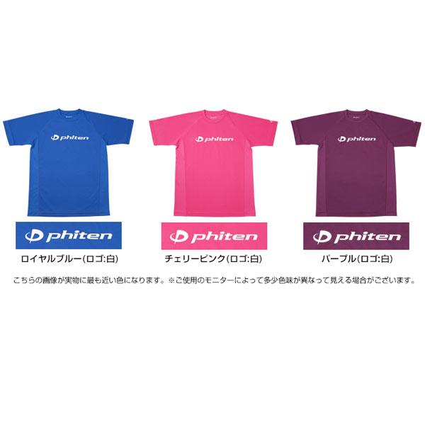 RAKUシャツ 吸汗速乾 ファイテン ラクシャツ Tシャツ アクアチタン 半袖 SPORTS Phiten RAKU シャツ ロゴ入り
