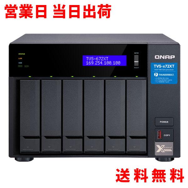 QNAP/キューナップ TVS-672XT 6ベイ HDD-LESS NAS 2年保証