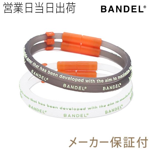 バンデル ゴースト ブレスレット 19-02 コレクションライン BANDEL collection line GHOST プレゼント
