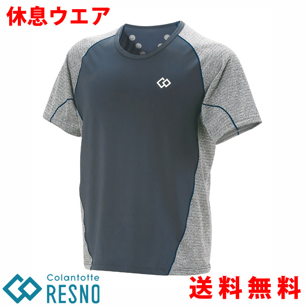 コラントッテ RESNO スイッチングシャツ ショートスリーブ メンズ colantotte レスノ 半袖 シャツ ウェア 磁気 リラックス プレゼント