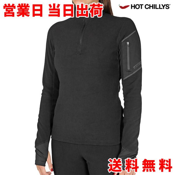 ホットチリーズ ラ モンタナ ジップアップ レディース HC4032 黒/黒 HOTCHILLYS LA MONTANA ウィンタースポーツ 防寒 インナー 吸湿速乾