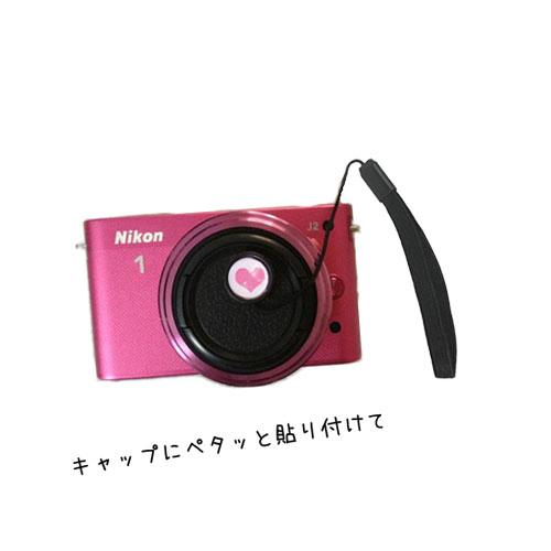【レンズの紛失を防止】☆レンズキャップストラップ☆うさぎ 星 ハート スター【Canon Nikon Sony Olympus Panasonic Pentax】☆一眼レフ・ミラーレス一眼レフ交換レンズ用【10P03Sep16】