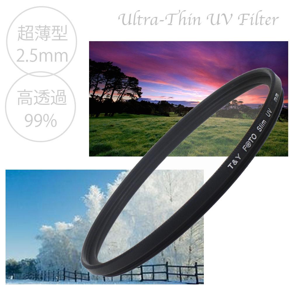 レンズフィルター UVフィルター スリムタイプ 一眼レフ ミラーレス一眼レフ レンズ保護フィルター UV フィルター レンズ フィルター プロテクトフィルター UVフィルタ レンズフィルタ 超薄型 レンズフィルター UVフィルター 口径58mm ウルトラThin スリムタイプ 一眼レフ ミラーレス一眼レフ 交換レンズ用 UV フィルター 58mm レンズの保護に最適 レンズ保護フィルター【メール便 送料無料】