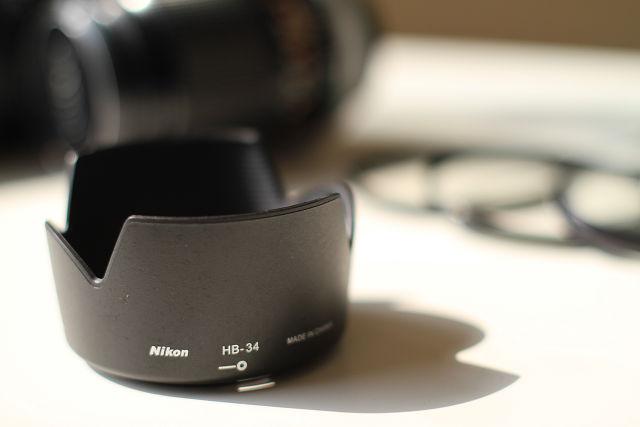 Nikon HB-34 Lens Hood for 55-200mm DX Nikkor Lens