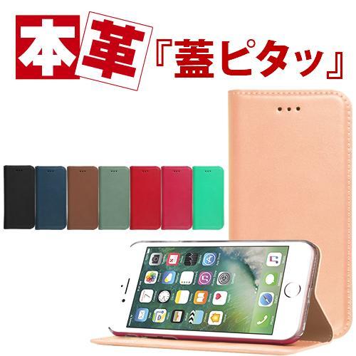 0cdf4ffb89 手帳型スマホケースiPhone7ケースアイフォン7アイフォン6GALAXYS7edgeiPhone7PlusケースiPhone6sプラス全機種対応 XperiaXperformanceZ5Z4