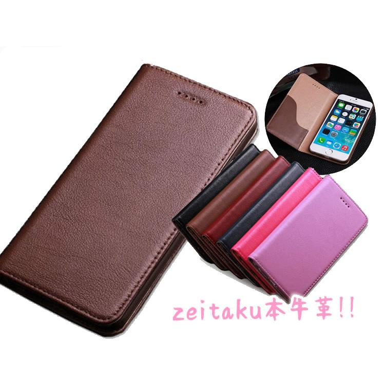 Asiatonya Lid Slaps Zeitaku Cowhide Iphone6s Case Iphone6s Plus