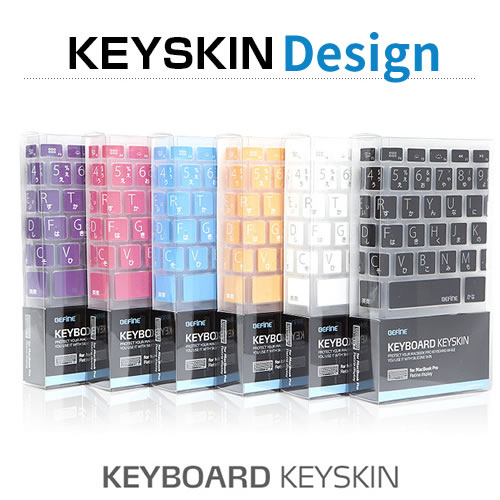 cheap for discount 8e59e e18fd BEFiNE Keyskin keyboard cover MacBook Pro 13 inches 15 inches (Touch Bar,  Touch ID correspondence) 2018 design type Keith Kyn Apple silicon Japanese  ...