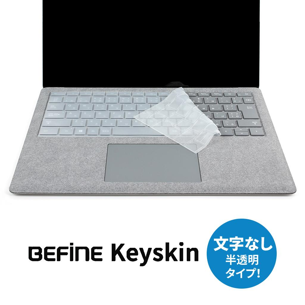 official photos 16078 0702b BEFiNE Keyskin keyboard cover MacBook Pro 13 inches 15 inches (Touch Bar,  Touch ID correspondence) 2018 clear type semitransparency Keith Kyn Apple  ...
