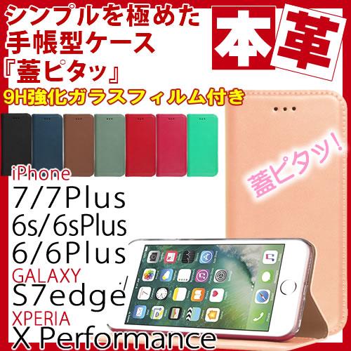 ea2fc493d1 【ゲリラセール】本革蓋ピタッiphoneXRケース手帳型iPhoneXSmaxケースiphone8iphoneXiphone7iphoneケース