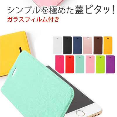 thin iphone 6s flip case