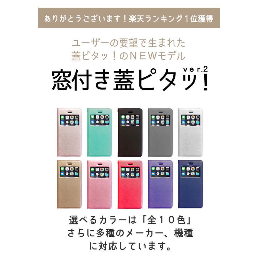 窓付き蓋ピタッiphoneXRケース手帳型iPhoneXSmaxケースiphone8iphoneXiphone7iphoneケースiphone7ケースiphoneseiphone8Pulsスマホケースカバーアイフォン6sプラスアイフォン7アイフォン8アイフォンケースアイフォンxs