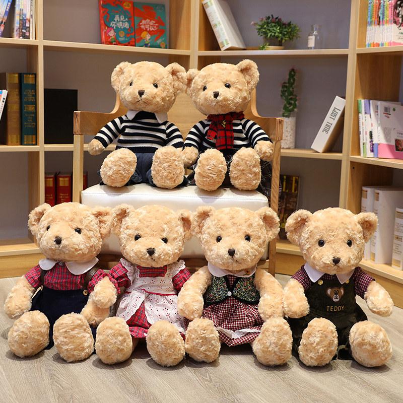 クマのアニマルぬいぐるみです こちらの商品は55cmのサイズになります クッションや抱き枕として使ったり 小さいお子様や誕生日 クリスマスプレゼントにも最適です アニマル ぬいぐるみ 動物 クマ 熊 テディベア プレゼント ギフト 子供 かわいい 人気 ゆるかわ 玩具 出産祝い 世界の人気ブランド 抱き枕 送料無料 お祝い インテリア クリスマス 贈り物 キッズ クッション ラッピング おしゃれ 誕生日