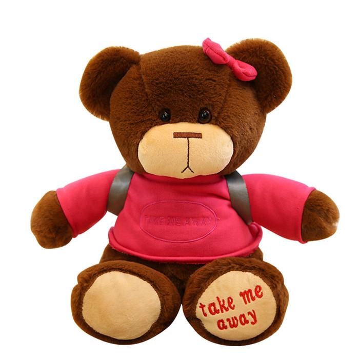 送料無料 熊ぬいぐるみ リュークを背負ってるクマ ついに再販開始 可愛いテディベア ゆるかわ癒し系 30cm 手触り 卸売り 気持ちいい やわらかい クリスマス 子供 プレゼント