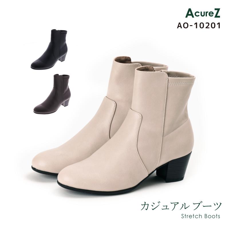 2021秋冬 生活防水タイプのブーツ AcureZ アキュアーズ 生活防水ショートブーツ 2E相当 公式通販 レディス 22.0-23.0 S 2020新作 24.4 レディース ~LL AO-10201