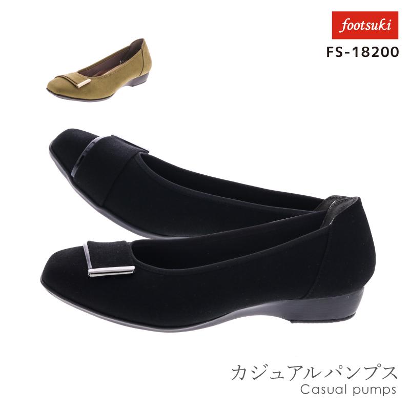 母趾にやさしく ギフト プレゼント ご褒美 はずむような履きごこち FOOTSUKI フットスキ パンプス ローヒール レディス FS-18200 22.0-25.0 レディース アシックス商事 3Eサイズ相当 贈呈