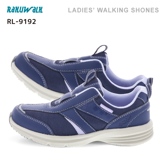 らくちんな靴で無理なく体を動かそう RAKUWALK Ladies ラクウォーク レディス ウォーキングシューズ スリッポンタイプ RL-9192 定番の人気シリーズPOINT(ポイント)入荷 レディース アシックス商事 オンラインショップ