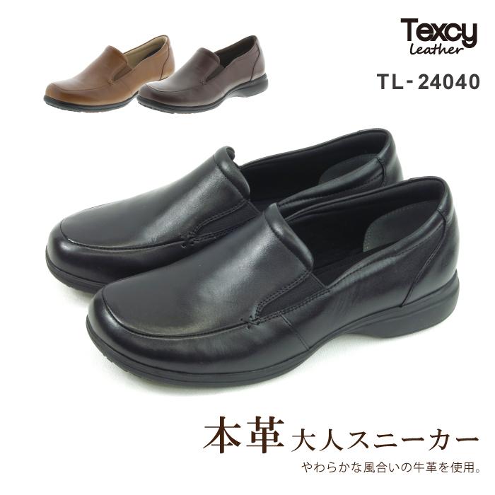 TEXCY Leather LADIES(テクシーレザー レディス)レディース カジュアルスニーカー スリッポンタイプ TL-24040 アシックス商事