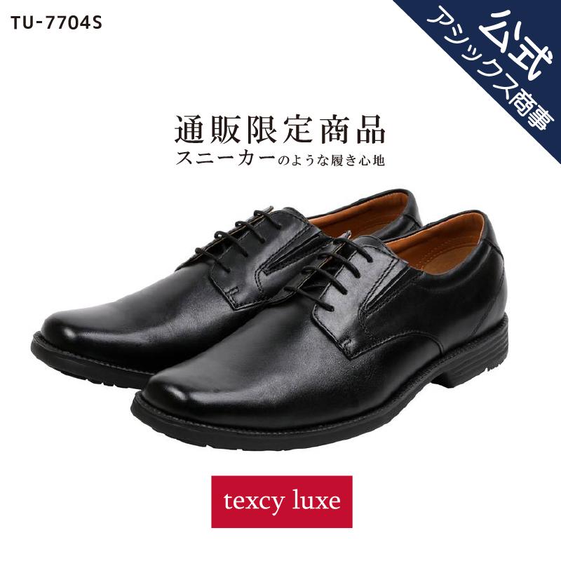 送料無料 公式通販限定デザイン texcy luxe革靴なのにスニーカーのような履き心地 70%OFFアウトレット ビジネスシューズ 革靴 メンズ 卓出 本革 SALE 9 24 金 24.5-28.0 テクシーリュクス 外羽根式プレーントゥ luxe 黒 TU-7704S men's スクエアトゥ 3E相当 1:59まで