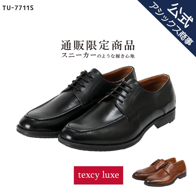 送料無料 公式通販限定デザイン texcy luxe革靴なのにスニーカーのような履き心地 ビジネスシューズ 革靴 メンズ 本革 SALE 9 新品 24 金 テクシーリュクス 茶色 3E相当 TU-7711S luxe men's 24.5-28.0 ラウンドトゥ 人気ブランド多数対象 黒 外羽根式Uチップ 1:59まで