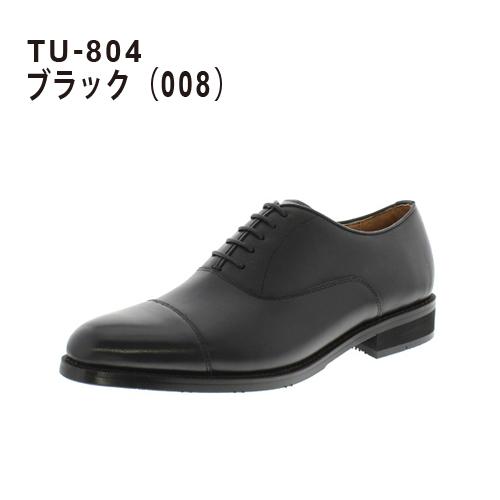 asics ビジネスシューズ アシックス商事 【texcy luxe/テクシーリュクス】 内羽根ストレートチップ 【日本製/牛革】 TU-804 (ブラック/ブラウン/ワイン) 紳士靴