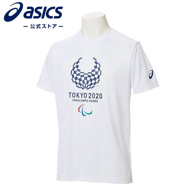 ASICS公式 Tシャツ 東京2020パラリンピックエンブレム ホワイト 大規模セール 2031b144 トレーニング 東京2020公式ライセンス商品 Tシャツ メンズ ☆正規品新品未使用品 100アシックス