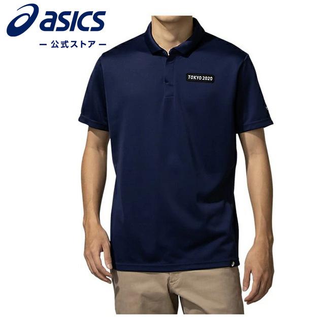 ASICS公式 ポロシャツ 日本 東京2020パラリンピックエンブレム 新商品 ネイビー 2031b405 東京2020公式ライセンス商品 402