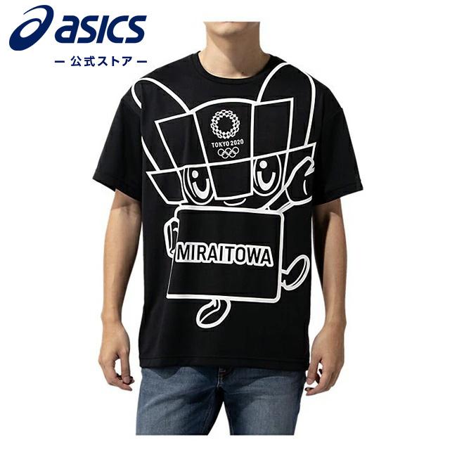ASICS公式 Tシャツ チープ 東京2020オリンピックマスコット ブラック 信用 東京2020公式ライセンス商品 001 2033a202