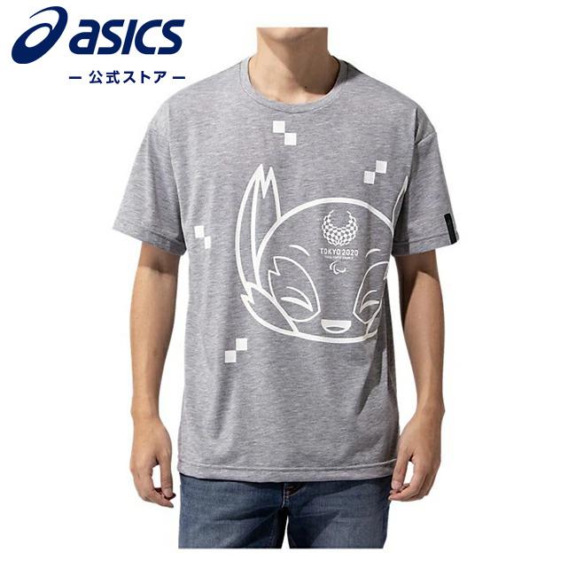ASICS公式 Tシャツ 東京2020パラリンピックマスコット グレー杢 2033a205 限定モデル 1年保証 020 東京2020公式ライセンス商品