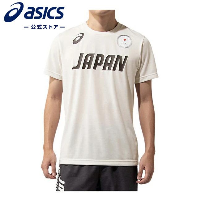 ASICS公式 ロゴTシャツ JPCエンブレム 並行輸入品 クリーム 倉庫 2033a589 100アシックス ジャージ トレーニング ウォームアップ メンズ 東京2020公式ライセンス商品