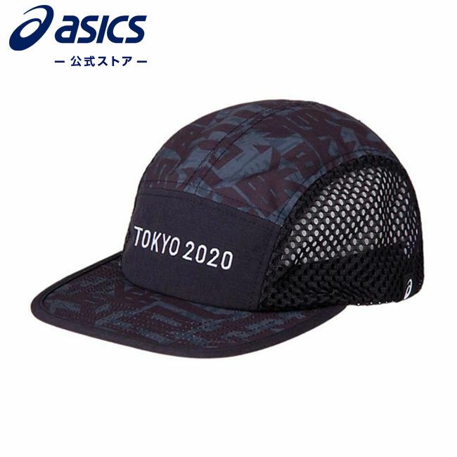 ASICS公式 CAP 東京2020オリンピックエンブレム ブラック 3033a871 001 期間限定の激安セール 最新アイテム 東京2020オリンピック競技大会公式ライセンス商品